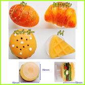 【メール便可】当店オリジナル サンダルボタン パンシリーズ 4種類 【Q】