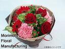 ピンクで女らしさをアップ♪レッド花束赤&桃☆【生花】【楽ギフ_包装】【楽ギフ_メッセ入力】
