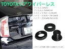 トヨタ 30プリウス専用 リアワイパーレスキット