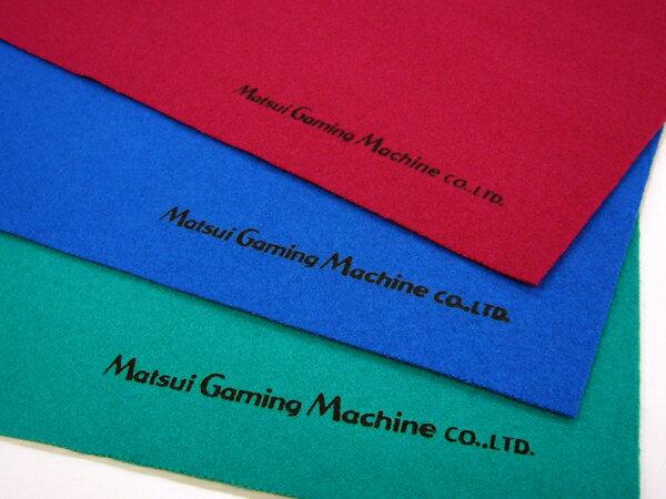 【手品・マジック】 【ゲームマット】マジック&ゲームマット【ネコポス対応可】...:m-gaming:10000138
