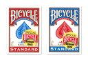 【手品・マジック】 【トリックカード】BICYCLE STRIPPER DECK(バイスクル ストリッパーデック)【ネコポス対応可】
