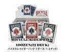 【トランプ】【送料無料】 BICYCLE (バイスクル)≪RIDER BACK (ライダーバック)≫/1ダース(12個)