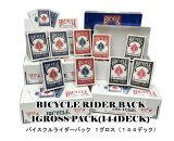 大量144个实惠的包!【扑克】BICYCLE (baisukuru)《RIDER BACK (骑车的人背部)》/1总击数(144个)[大量144個のお得なパック!【トランプ】 BICYCLE (バイスクル) ≪RIDER BACK (ライダーバック)≫ /1グロス(