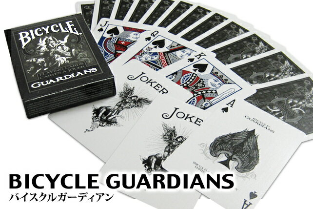 【トランプ】 BICYCLE GUARDIANS ≪ バイスクル ガーディアン ≫【ネコポ…...:m-gaming:10000249