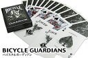 【トランプ】 BICYCLE GUARDIANS ≪ バイスクル ガーディアン ≫【ネコポス対応可】【10P05Nov16】