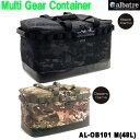 アルバートルマルチギアコンテナソフトコンテナコンテナバッグアウトドアバッグアウトドア保冷容量48LALBATREAL-OB101