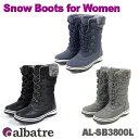 スノーブーツ レディース ジュニア スノトレ セミロングブーツ 防寒ブーツ 撥水加工 AL-SB3800L