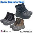 スノーブーツ メンズ レディース スノトレ 防寒ブーツ ショートブーツ AL-WP1620...
