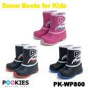 スノーブーツ キッズ ジュニア スノトレ 防寒ブーツ 子供用 PK-WP800
