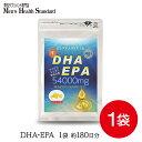 DHA サプリ DHA+EPA (約6ヶ月分) 【特許】メー...