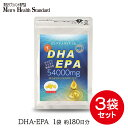 DHA サプリ DHA+EPA (約18ヶ月分) 【特許】メ...