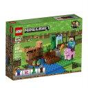 訳あり品 マインクラフト レゴ LEGO Minecraft21138 The Melon Farm...
