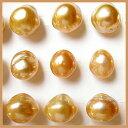 Goldenb18012
