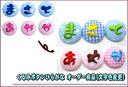 くるみボタンオーダー商品『文字色変更』【お名前】【ひらがな】【くるみボタン】【ボタン】【ランキング入賞】【入園準備】10P03Sep16