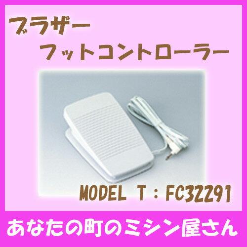 ブラザーミシン フットコントローラー [MODE...の商品画像