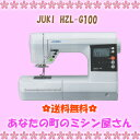 [free shipping] five JUKI computer sewing machine GRACE HZL-G100+ black & fine noodles + bobbin + needle set [write a review after arrival, and guarantee it for five years] [easy ギフ _ packing choice] [comfortable ギフ _ expands an address]