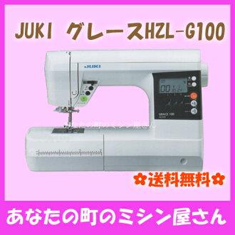 Five JUKI computer sewing machine GRACE HZL-G100+ black & fine noodles + bobbin + needle set fs3gm