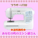 [free shipping] five brother computer sewing machine LS700+ black & fine noodles + bobbin + needle set [write a review after arrival, and guarantee it for five years] [easy ギフ _ packing choice] [comfortable ギフ _ expands an address]