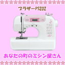 [free shipping] five brother computer sewing machine PS202+ black & fine noodles + bobbin + needle set [write a review after arrival, and guarantee it for five years] [easy ギフ _ packing choice] [comfortable ギフ _ expands an address]