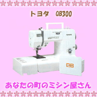 fs3gm with Toyota sewing machine (TOYOTA)QB-300 DVD