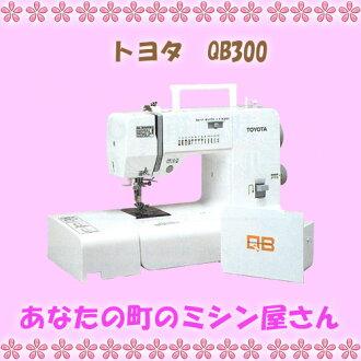 fs3gm with Toyota sewing machine (TOYOTA)QB-300 DVD