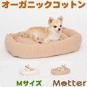 犬 ベッド 接結ドット柄スクエアベッド Mサイズ オーガニックコットン