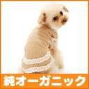It is dogware of the organic cotton the clothes [no sleeve with dot pattern lace] of the dog (clothes of 1-3, the small dog)