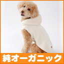 It is dogware of the organic cotton the clothes [boa parka] of the dog (clothes of 4-6, the medium-sized dog)