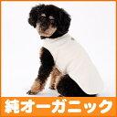 犬 服 ウラ毛 ノースリーブ Tシャツ 1-3号