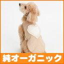 犬 服 レースハート付 ノースリーブ Tシャツ 7-9号