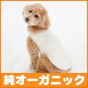 犬 服 草木染ドット柄ハート付 ノースリーブ Tシャツ 1-3号