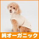 犬 服 フライスピーチ起毛ネックウォーマー付 Tシャツ 4-6号