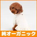 犬 服 草木染ドット柄ラグランスリーブ ワンピース 7-9号