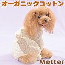 犬 服 ドットラインメッシュ フルスーツ 7-9号