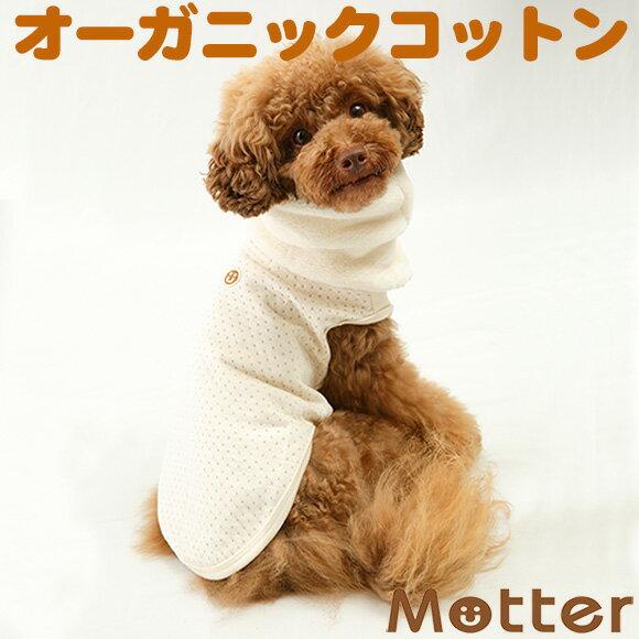 犬 服 ボアネックウォーマー付ドット柄 ノースリーブ 4-6号