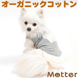 1-3 號狗衣服印度明星無袖連衣裙 (灰色)