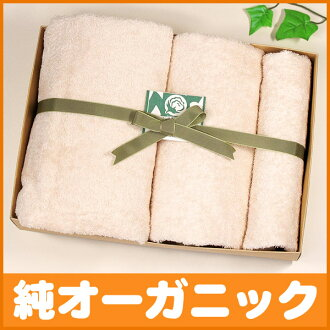 Organic towel gift TOWEL GIFT & organic towels