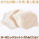 ╔█е╩е╫енеє дкдъдтд╬ ╖┌дд╞№ ещеде╩б╝ (╕№д╡:╔с─╠) екб╝еме╦е├еп └╕═¤═╤╔╩ екб╝еме╦е├епе│е├е╚еє╔█е╩е╫енеє Cloth napkin organic cotton liner ╔█е╩е╫ ╔█ е╩е╫енеє