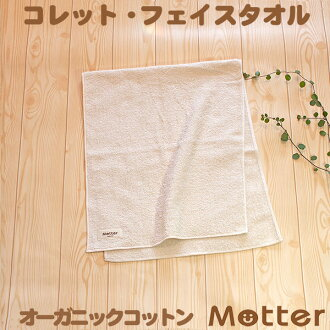 100% of organic towel organic cotton organic farming cotton