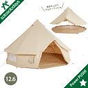 キャンプ アウトドアギア専門店|テント ワンポール型