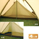 小川キャンパル OGAWA CAMPAL ピルツ15 ハーフインナー 3507 [テント キャンパルジャパン]