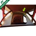 《送料無料》《あす楽》snow peak(スノーピーク) リビングシェル ロング Pro. インナールーム TP-660IR [テント・タープ アクセサリー インナーテント]