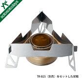 《あす楽》trangia(トランギア) トライアングルグリッドII型 TR-P302 [ゴトク]