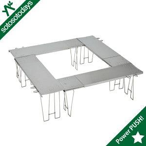 フレーム エクステンション テーブル