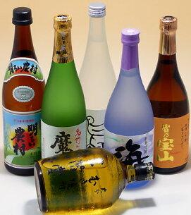 ガラス瓶 オリジナル