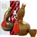 山元酒造【芋焼酎...