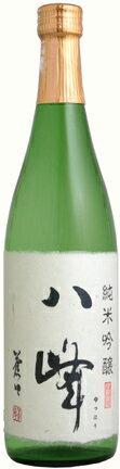 喜多屋【福岡の酒】八峰(やっほう)純米吟醸酒72...の商品画像