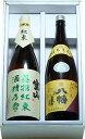 宝山紅東原酒&八幡2...