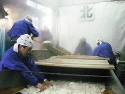 加藤吉平商店【福井の酒】梵( ぼん )特撰 純...の紹介画像3