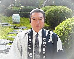 加藤吉平商店【福井の酒】梵( ぼん )特撰 純...の紹介画像2
